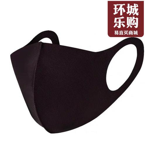 时尚潮防御口罩-394806 商品图0