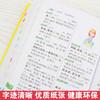 【开心图书】红色宝典新华字典+彩色经典英语词典 商品缩略图2