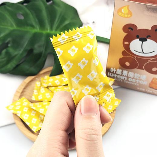 【买一送一】叶黄素酯护眼软糖50粒  护眼小零食 老少皆宜 独立包装 商品图1