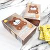 【买一送一】叶黄素酯护眼软糖50粒  护眼小零食 老少皆宜 独立包装 商品缩略图0