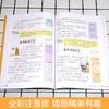 【开心图书】1-6年级下册统编版快乐读书吧+我爱同步作文全系列 商品缩略图11