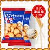 【买2送1,买3送2】网红新款日式南乳小圆饼 海盐酥脆 咸香美味 130g/袋 商品缩略图0
