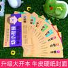 【开心图书】幼小衔接测试卷+数学启蒙专项训练全12册 (618活动送蜡笔1盒) 商品缩略图2