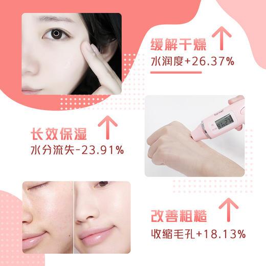 春纪杨梅高保湿清润爽肤水 商品图3