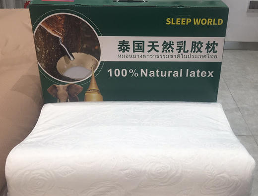 泰国乳胶枕 商品图0