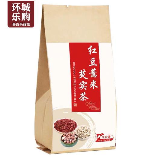 红豆薏米芡实茶150g-2000000587400 商品图0