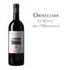 "奥纳亚庄园乐佛特红葡萄酒 意大利 托斯卡纳 Ornellaia, ""Le Volte dell'Ornellaia"", Toscana IGT, Italy 商品缩略图1"