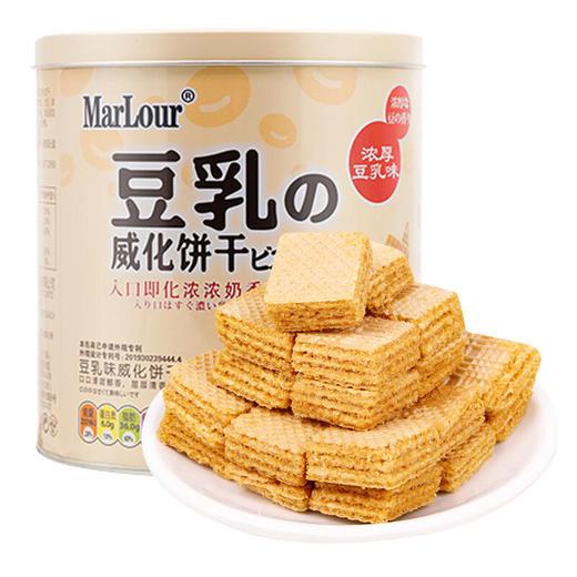 【半岛商城】MarLour万宝路豆乳威化饼干 桶装350g*2罐装 网红爆款 商品图0