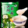洪湖农家原味藕粉350g/袋 商品缩略图0