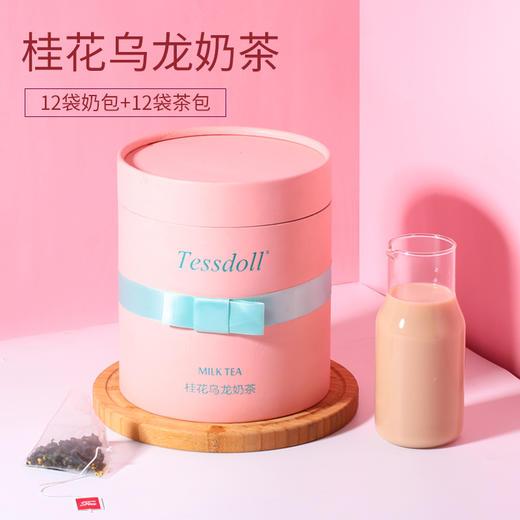 【半岛商城】Tessdoll台湾台仕朵手工网红奶茶袋装小包冲饮速溶奶茶粉饮品 0香精色素 0反式脂肪酸 非植脂末 商品图2