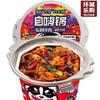 麻辣牛肉自热火锅-830398 商品缩略图0