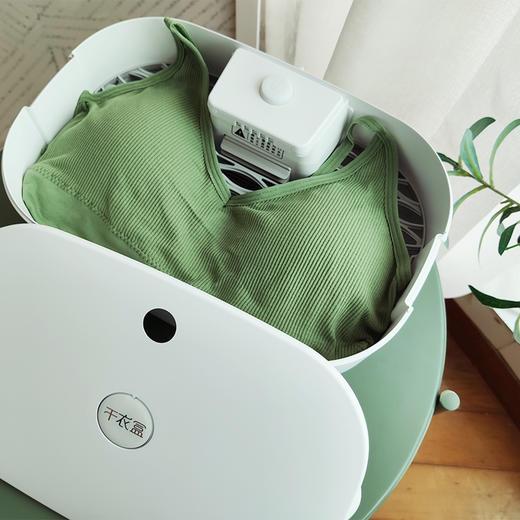 贴身衣物干衣盒:集杀菌、烘干、收纳为一体的神奇盒子 商品图1