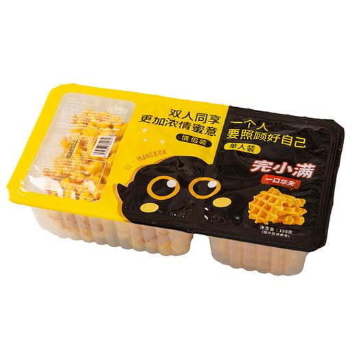 叮咚熊华夫饼 软嫩香浓 鸡蛋风味麦力格软华夫 158g*3盒 商品图4