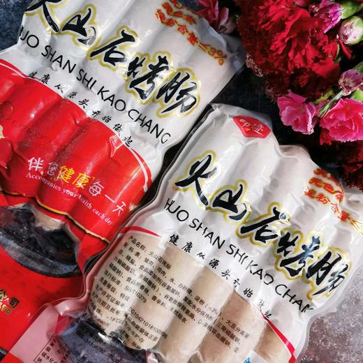 【半岛商城】印迹火山石烤肠 600g/袋*10支 省内包邮 商品图0