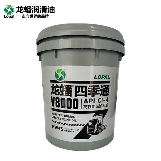 龙蟠四季通 柴机油 CI-4 20W-50 V8000 18L 商品图1