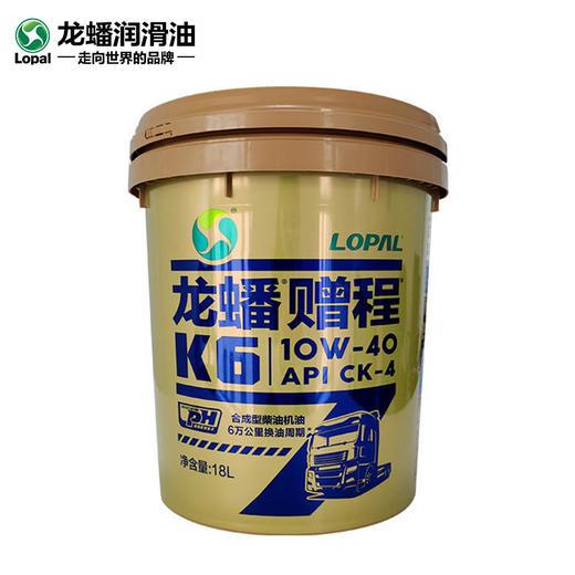 龙蟠赠程 柴机油 CK-4 10W-40 K6 18L 商品图1