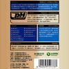 龙蟠赠程 柴机油 CK-4 10W-40 K6 18L 商品缩略图4