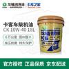 龙蟠赠程 柴机油 CK-4 10W-40 K6 18L 商品缩略图0