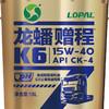龙蟠赠程 柴机油 CK-4 10W-40 K6 18L 商品缩略图2