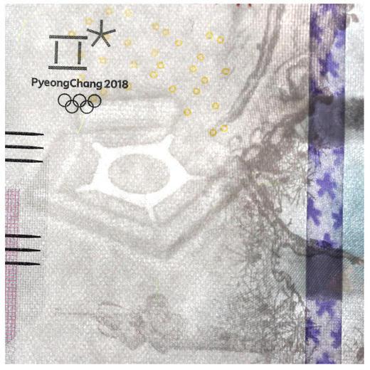 2018年平昌冬奥会纪念钞 商品图6