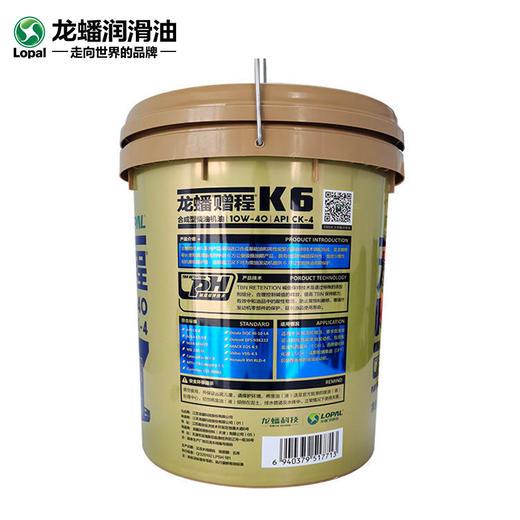 龙蟠赠程 柴机油 CK-4 10W-40 K6 18L 商品图3