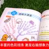 让孩子成为作文高手的100个故事+思维导图作文辅导共6册【小鱼老师】 商品缩略图10