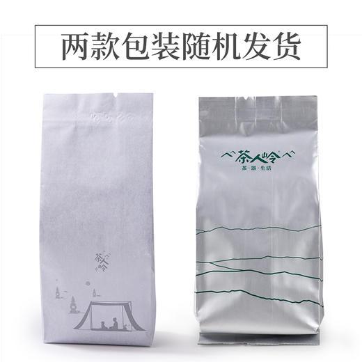 茶人岭 2020西湖龙井 明前茶一级50克 【包邮】 商品图6
