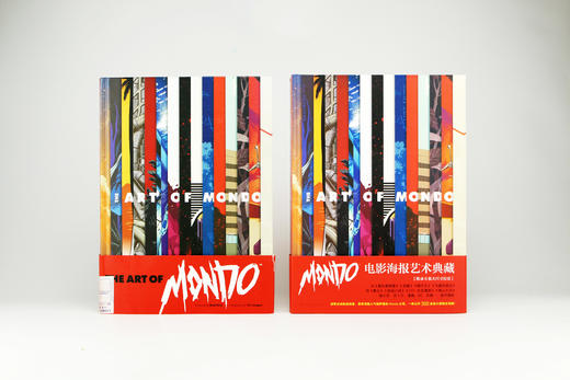 《Mondo电影海报艺术典藏》:展现动人细节,高精度真实色彩还原 商品图0