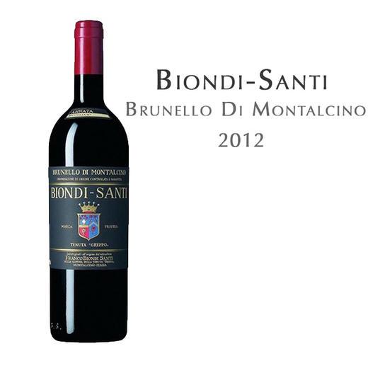 碧安帝山迪布鲁诺蒙塔希诺干红,  意大利 龙奈尔芒塔DOCG Biondi Santi Brunello di Montalcino DOCG Annata, Italy 商品图0