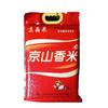 京晶泉  京山香米 真空包装(非转基因)5kg/袋 商品缩略图0