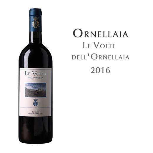 "奥纳亚庄园乐佛特红葡萄酒 意大利 托斯卡纳 Ornellaia, ""Le Volte dell'Ornellaia"", Toscana IGT, Italy 商品图0"