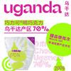 [喝巧克力]可以喝的黑巧 秘鲁产区/乌干达产区/印度产区 三种可选 200g 商品缩略图1