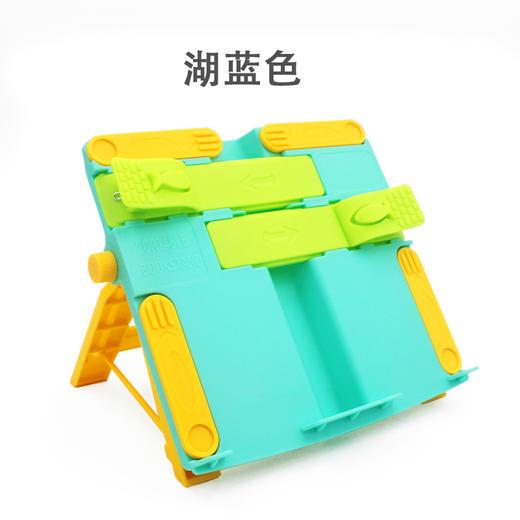 【为思礼】儿童折叠读书架阅读架,学习神器,固定课本,让读书写作业更轻松,端正坐姿,保护视力,大书小书都能用 商品图10
