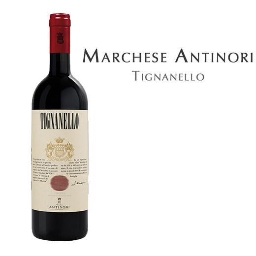 天娜耐罗酒庄干红葡萄酒, 意大利托斯卡纳  Marchese Antinori,Tignanello, Italy Toscana IGT 商品图1