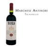 天娜耐罗酒庄干红葡萄酒, 意大利 托斯卡纳  Marchese Antinori, Tignanello, Italy Toscana 商品缩略图1