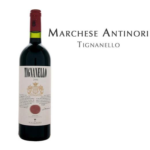 天娜耐罗酒庄干红葡萄酒, 意大利 托斯卡纳  Marchese Antinori, Tignanello, Italy Toscana 商品图1