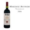天娜耐罗酒庄干红葡萄酒, 意大利 托斯卡纳  Marchese Antinori, Tignanello, Italy Toscana 商品缩略图0