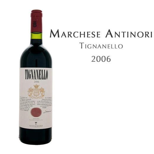 天娜耐罗酒庄干红葡萄酒, 意大利 托斯卡纳  Marchese Antinori, Tignanello, Italy Toscana 商品图0