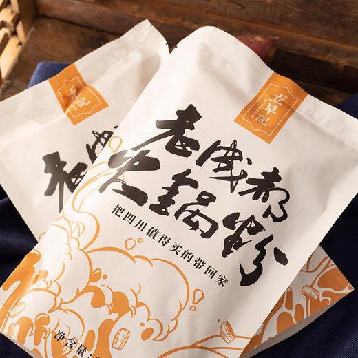 [老成都火锅粉]口感劲道 爽滑鲜美 324g/袋 6袋装 商品图5