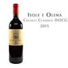 奥莱娜小岛基昂蒂经典干红葡萄酒 意大利 Isole e Olena Chianti Classico DOCG 商品缩略图0