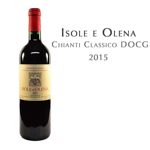 奥莱娜小岛基昂蒂经典干红葡萄酒 意大利 Isole e Olena Chianti Classico DOCG 商品图0