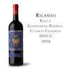 瑞卡索洛卡存酿, 意大利 经典坎蒂DOCG Ricasoli Rocca Guicciarda Riserva,Italy Chianti Classico DOCG 商品缩略图0