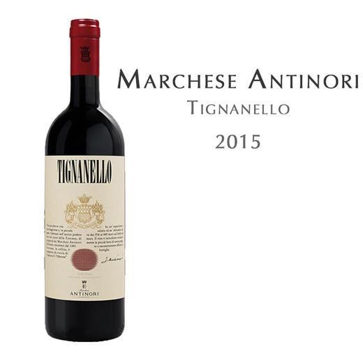 天娜耐罗酒庄干红葡萄酒, 意大利托斯卡纳  Marchese Antinori,Tignanello, Italy Toscana IGT 商品图0