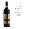 嘉雅酒庄布鲁奈罗蒙塔奇诺红葡萄酒 意大利 Gaja, Brunello di Montalcino Italy 商品缩略图0