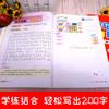 【开心图书】一年级作文阅读训练:从20字到200字看图写话+从20字到200字作文起步+7岁跟着笨狼学作文+阶梯阅读训练 商品缩略图4