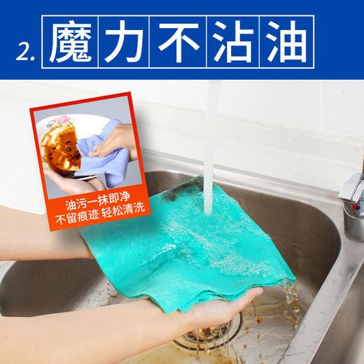 【超强去污一洗即净!】德式厨房抑jun抹布超强吸水大号8片装洗碗布百洁布不掉毛不沾油 商品图5