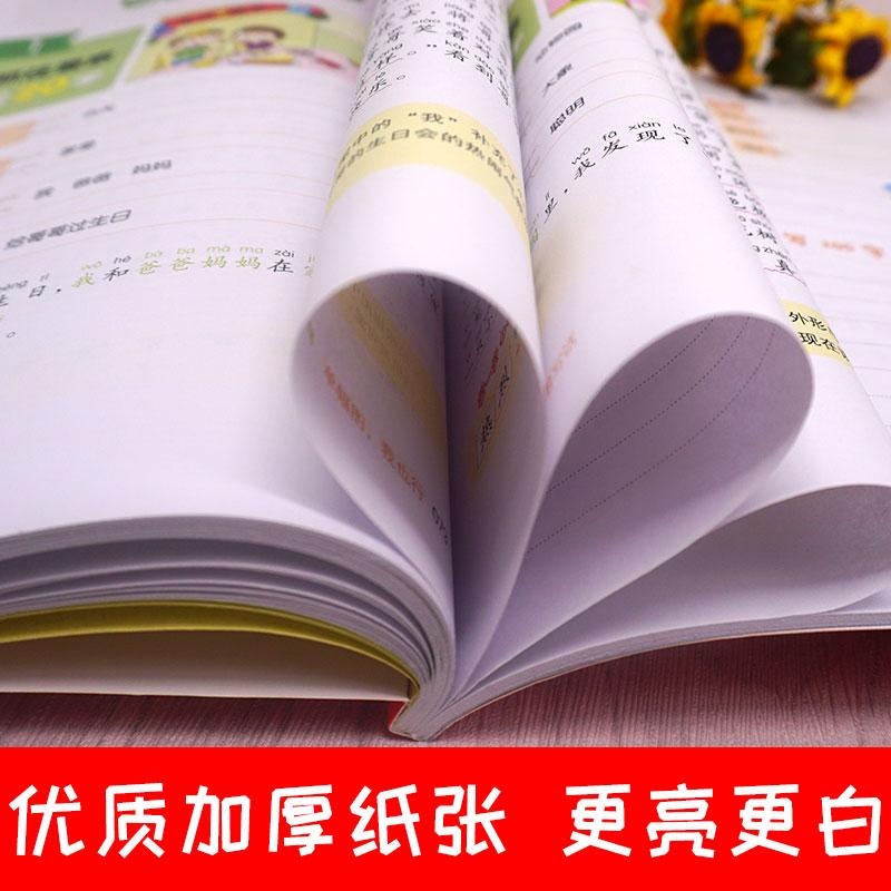 【开心图书】一年级作文阅读训练:从20字到200字看图写话+从20字到200字作文起步+7岁跟着笨狼学作文+阶梯阅读训练 商品图5