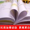 【开心图书】一年级作文阅读训练:从20字到200字看图写话+从20字到200字作文起步+7岁跟着笨狼学作文+阶梯阅读训练 商品缩略图5