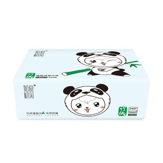 如爱初见卡通熊猫抽纸4层240张40包 商品图1