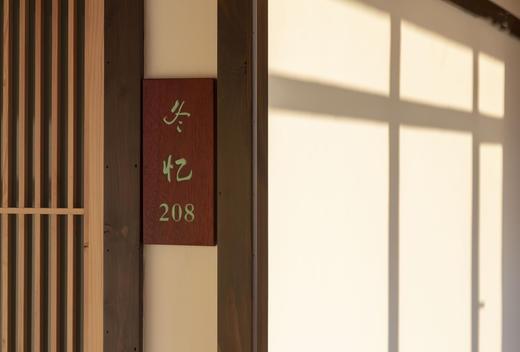 【宁波•宁海】岚月山房民宿  自由行套餐 商品图11
